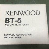 Kučište za bateriju za TH-205